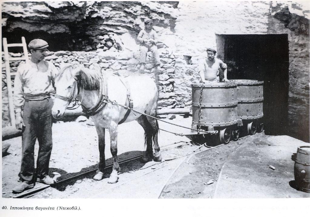 Ιπποκίνητα βαγονέτα (Ντεκοβίλ)