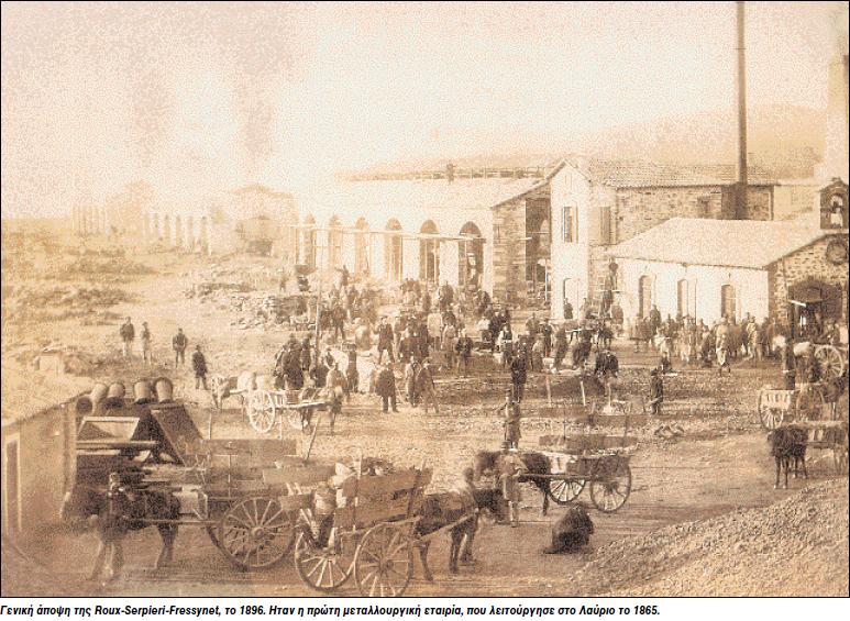 ROUX-1896